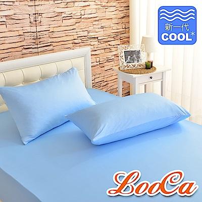 LooCa 新一代酷冰涼床包--雙5尺(藍)