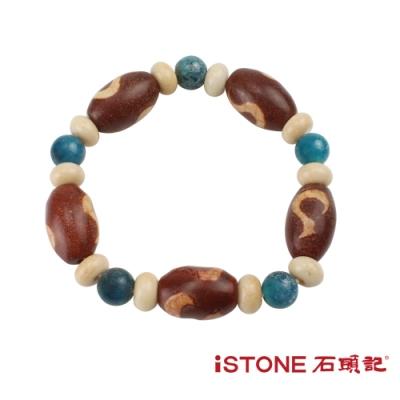 石頭記 天珠瑪瑙開運手鍊-藍色傳說