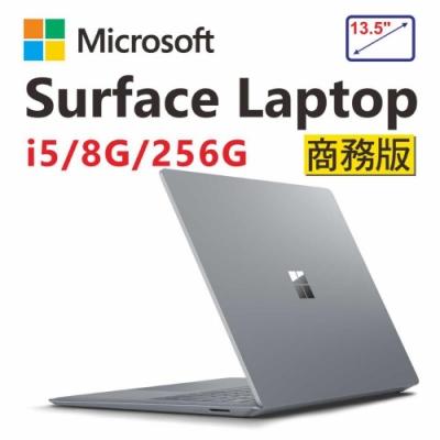 三年保 Surface Laptop i5-7300U/8G/256G 商務版