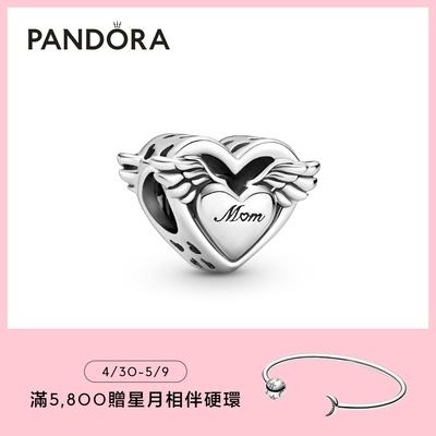 【Pandora官方直營】天使之翼「Mum」字樣串飾
