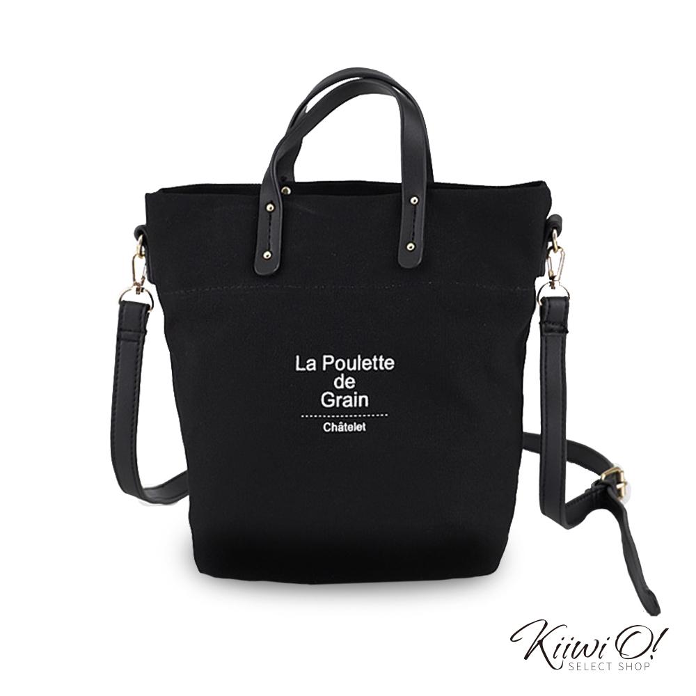 Kiiwi O! dailybag   兩用帆布隨身包 黑