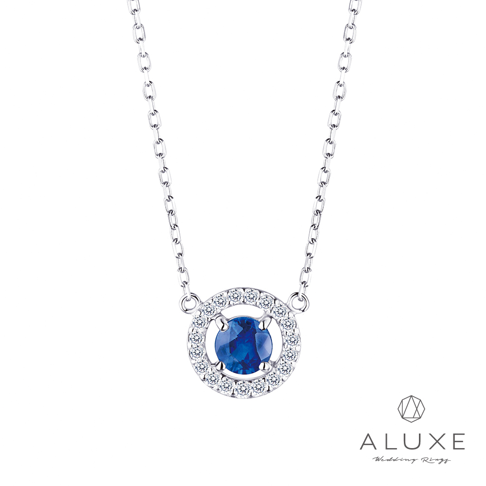 A-LUXE 亞立詩 Shine系列 10K藍寶石鑽石項鍊