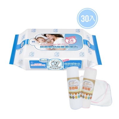 貝恩Baan NEW嬰兒保養柔濕巾20抽*30入+EXPECT 柔舒巾(5入)