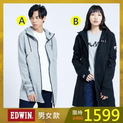 [時時樂限定] EDWIN 男女款-EFS機能長版連帽外套(兩色)