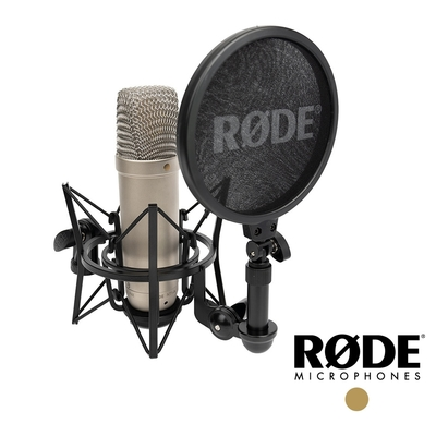 RODE 羅德 NT1-A / NT1A 電容式麥克風套組 (公司貨) 適合 PODCAST 直播 網紅 播客 RDNT1A