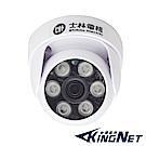 監視器攝影機 - 士林電機 AHD 1080P 室內海螺型半球 OSD鍵 混合型