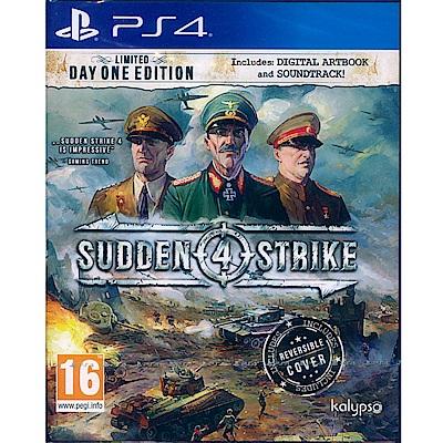 裝甲騎兵 4 首日限量版 Sudden Strike 4 - PS4 中英文歐版