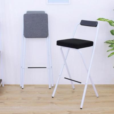 頂堅 厚5公分泡棉沙發(織布椅座)高腳折疊椅 吧台餐椅 櫃台椅 洽談椅 摺疊椅 吧檯椅-二色可選