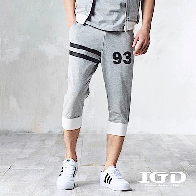 IGD英格麗 休閒百搭七分運動風格棉褲-淺灰