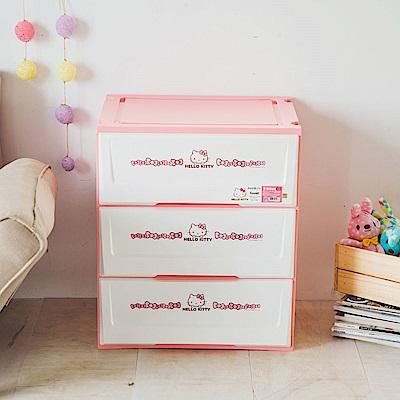 完美主義 收納箱/抽屜櫃/Hello Kitty/三層