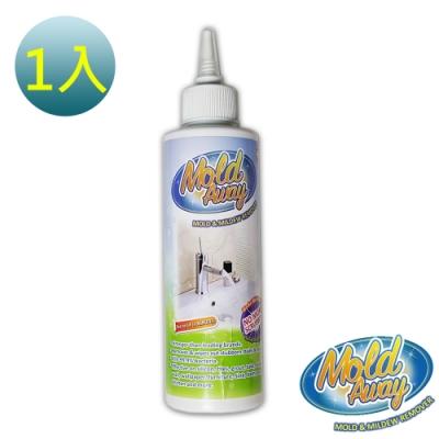 立潔白 Mold AWAY 黴得威 全新一代超濃縮強效除黴膏200gX1入