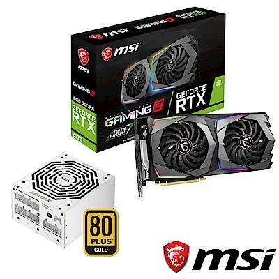 MSI-GeForce-RTX-2070-GAMI