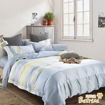 (限時下殺)Betrise全鋪棉升級-100%天絲全舖棉厚包組 單/雙/大均價
