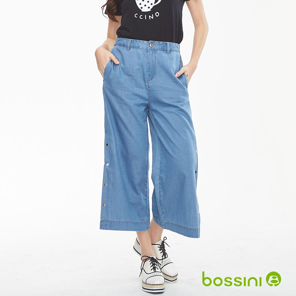 bossini女裝-丹寧寬褲藍