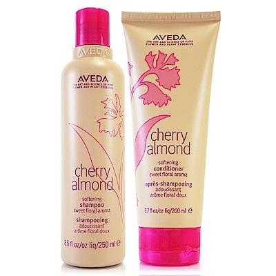 AVEDA 甜馨洗髮精250ml+甜馨潤髮乳200ml(正統公司貨)