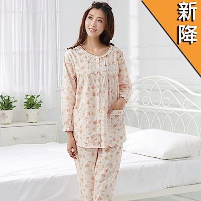 華歌爾睡衣-精梳棉印花居家服M-L兩件式睡衣(清新橘)