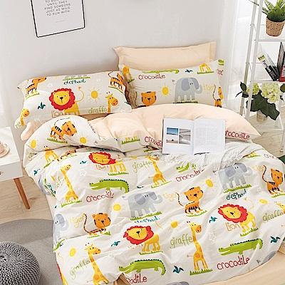 [好康]La Lune 台灣製精梳棉涼被床包組 雙/大均價