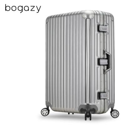 Bogazy 迷幻森林III 26吋鋁框新型力學V槽鏡面行李箱(質感灰)