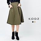東京著衣-KODZ 優雅知性女人味岔袋傘裙-S.M.L(共二色)