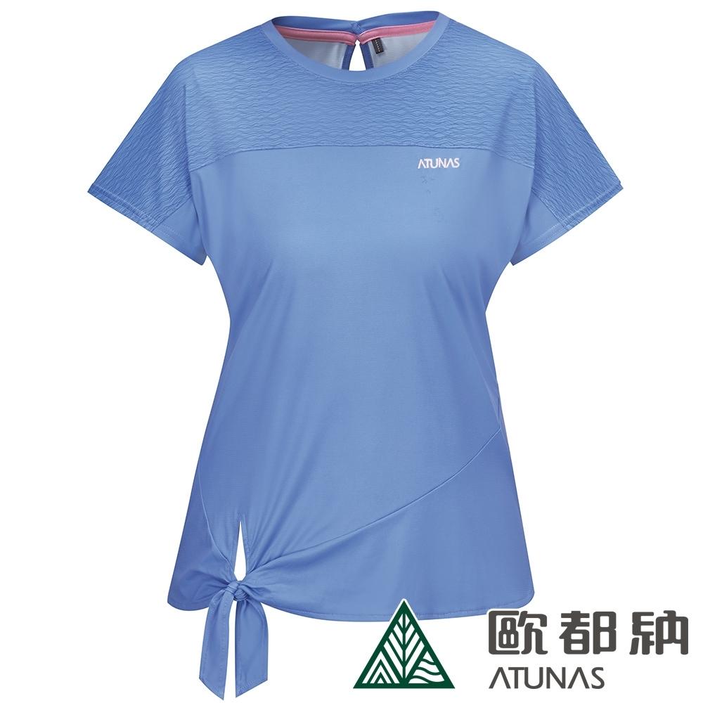 【ATUNAS 歐都納】女款防曬吸濕排汗涼感短袖圓領衫T恤A1TS2004W紫