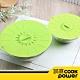 【CookPower鍋寶】食品級矽膠密封保鮮蓋2入(26+21CM) EO-SIG020 product thumbnail 1