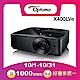 Optoma X400LVe XGA多功能投影機【原廠現貨直送】 product thumbnail 1