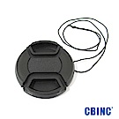 CBINC 夾扣式鏡頭蓋(附繩) 34mm