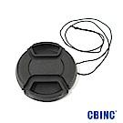 CBINC 夾扣式鏡頭蓋(附繩) 37mm