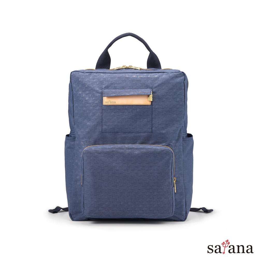satana - Soldier 極簡折疊後背包 - 夜影藍