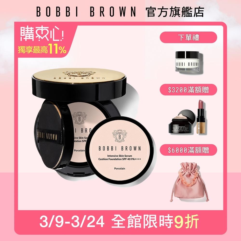 【官方直營】Bobbi Brown 芭比波朗 高保濕修護精華氣墊粉底