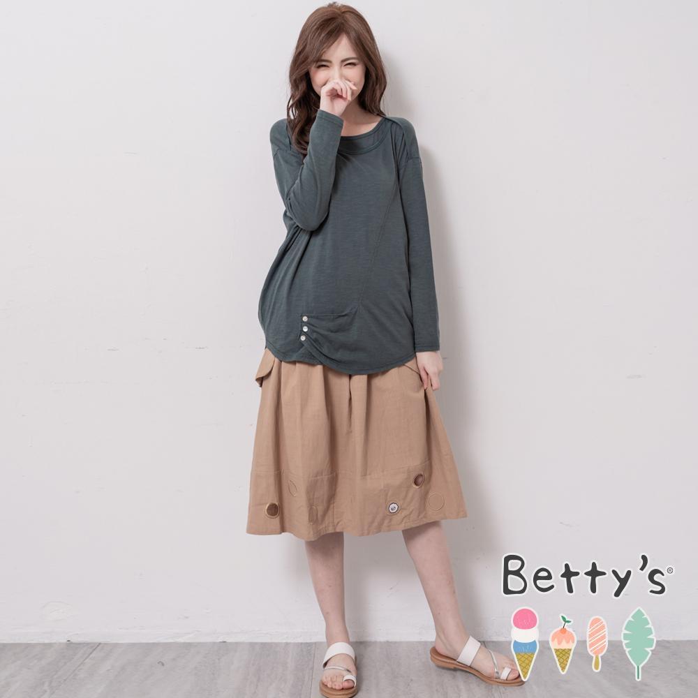 betty's貝蒂思 俏皮口袋七分寬裙(卡其)