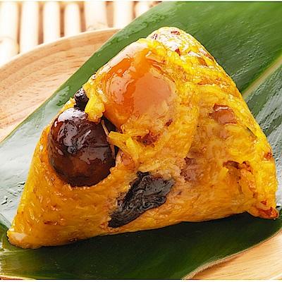 豐滿生技 紅薑黃干貝相撲養生粽(4入/盒;210g/顆)端午限定
