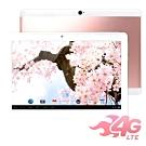 福利品 IS愛思 奇蹟覺醒 玫瑰金 10.1吋八核心4G LTE通話平板電腦 (4G/32G)