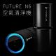 Future Lab N6 車用空氣清淨機 空氣清淨機 空氣淨化器 負離子 除異味煙味 product thumbnail 1