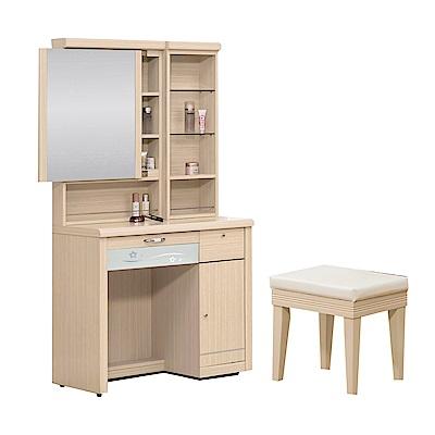 綠活居 艾夫斯2.8尺化妝鏡台組合(三色+含化妝椅)-84x45x168cm-免組