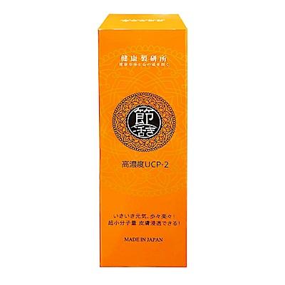 AFC 節活關鍵膝蓋滋養霜-50g