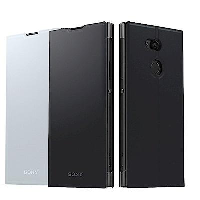 SONY Xperia XA2 Ultra 專用可立式時尚保護套 SCSH20