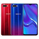 (套餐組)OPPO AX7 Pro(4G/128G)6.4吋 光感螢幕指紋機