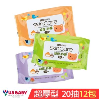 優生 超厚型濕巾隨身包(20抽12包)