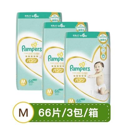 日本境內版 Pampers 一級幫 拉拉褲(新增量版)M(66片x3包,共198片)