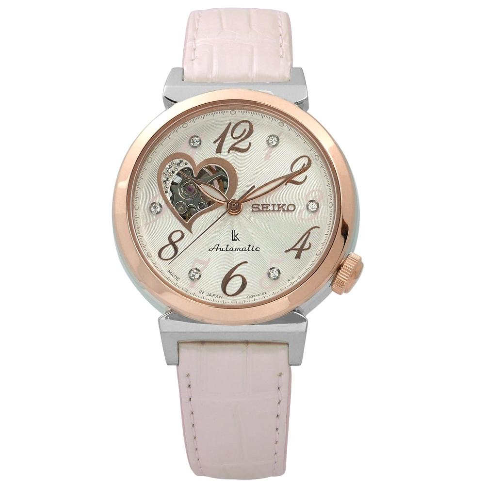 SEIKO 精工 LUKIA 藍寶石 鱷魚皮 機械手錶-米白x玫瑰金框x淡粉/34mm