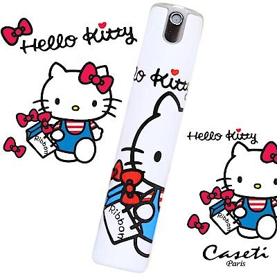 【Hello Kitty X Caseti】購物凱蒂 香水分裝瓶 旅行香水攜帶瓶 香水瓶