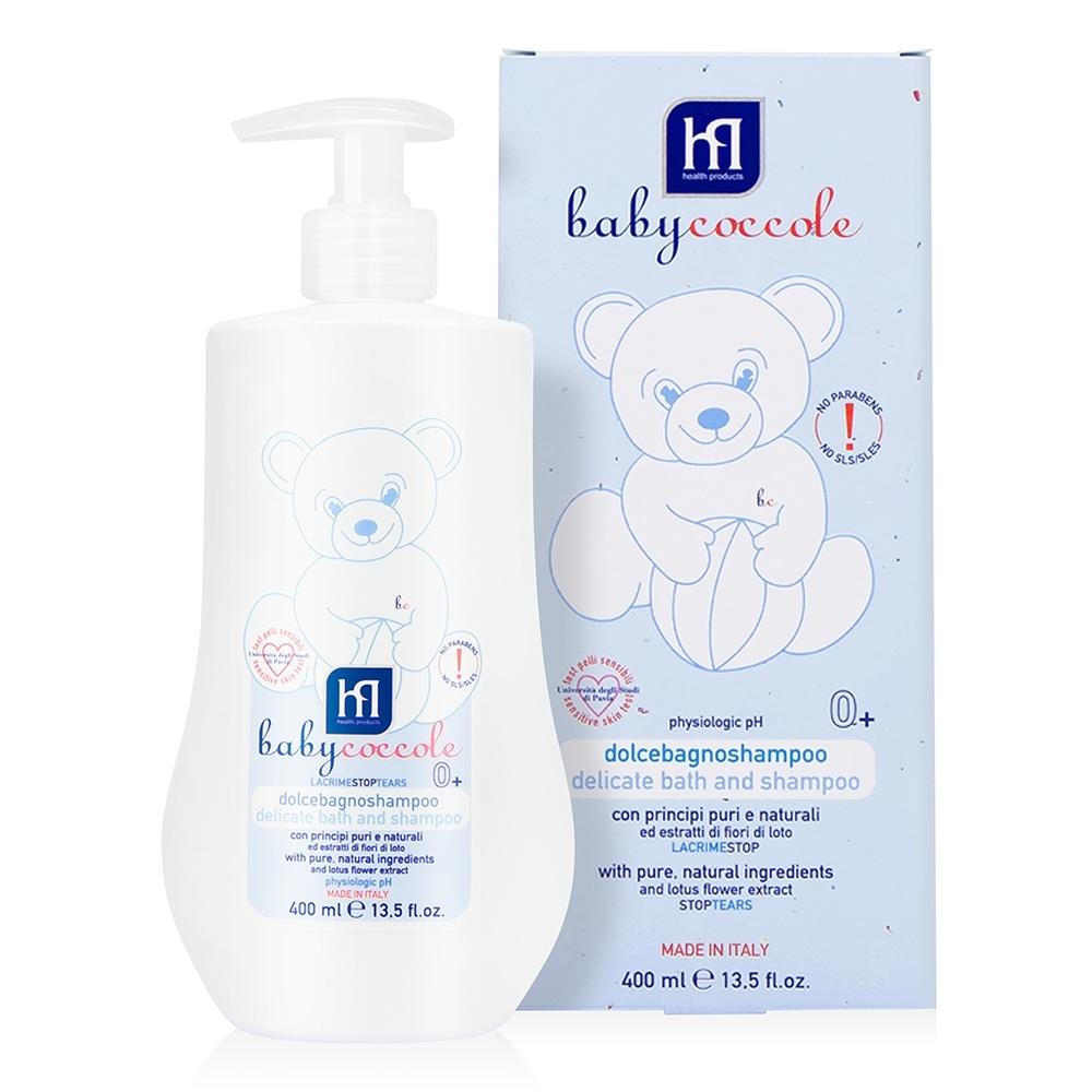 寶貝可可麗 babycoccole 二合一洗髮沐浴露 400ML (不流淚、不刺激配方)