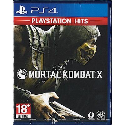 真人快打 X Hits 英文版 PS4