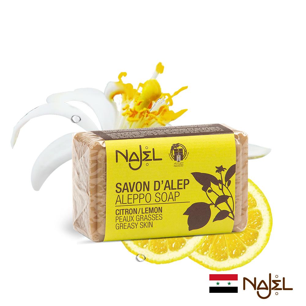 正宗敘利亞NAJEL檸檬精油阿勒坡皂100g