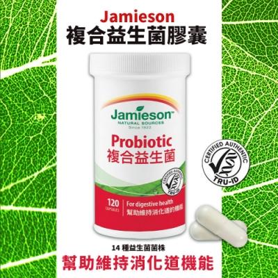 Jamieson 健美生 複合益生菌膠囊 120粒