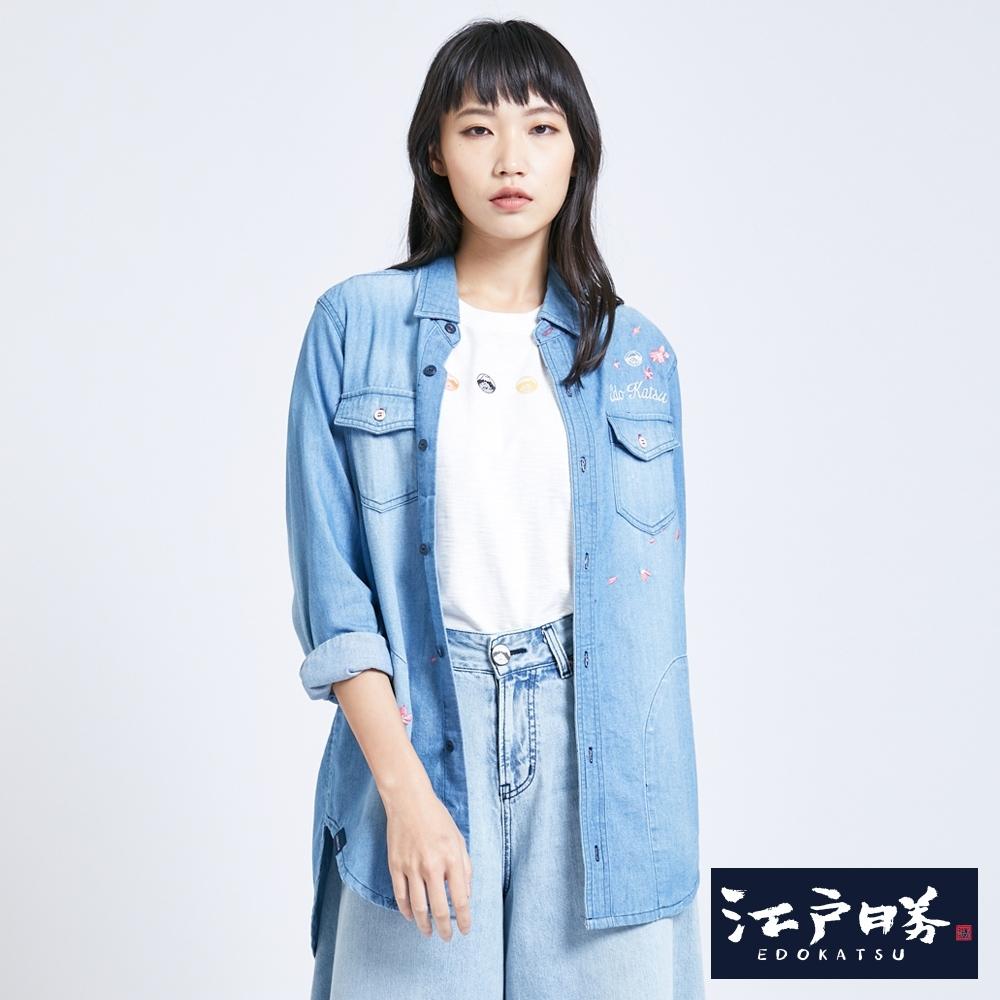 EDO KATSU江戶勝 櫻花刺繡 長袖牛仔襯衫-女-重漂藍