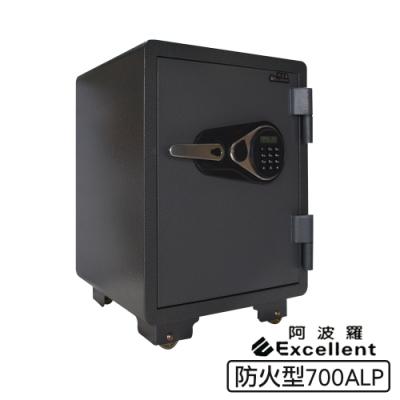 阿波羅 Excellent e世紀電子保險箱-防火型700ALP