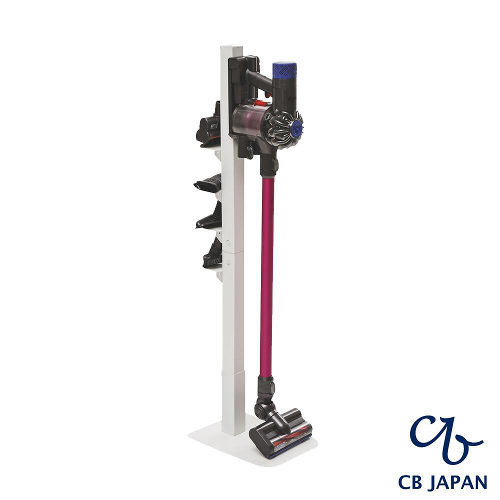 CB Japan 直立式吸塵器掛架/收納架/Dyson (2色) @ Y!購物
