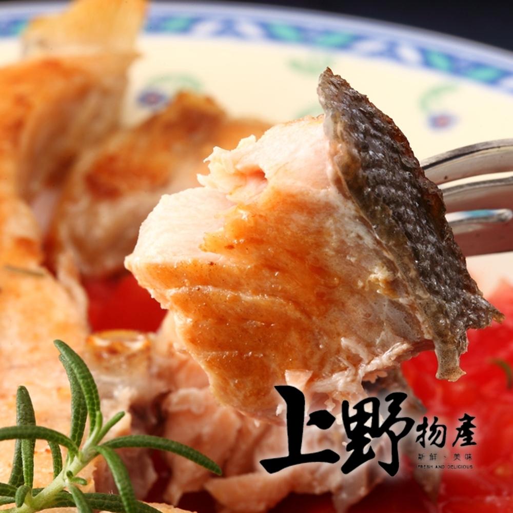 (滿899免運)【上野物產】鮮美智利頂級鮭魚切片 x1片(250g土10%/片)